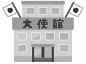 building_taishikan-grayscale_300-225